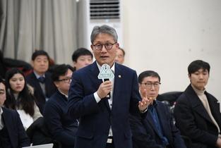 김재현 산림청장, '남북산림협력 청년활동가 캠프' 참석