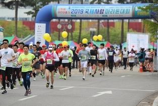 난치병어린이돕기 '국제사랑 마라톤대회' 봄하늘 수놓아