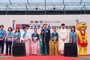 광주수영대회 홍보단, 일본서 대회 집중 홍보