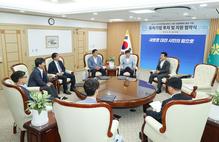 대전시, 4차산업혁명 선도 기업 6개사 유치