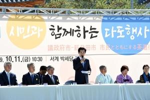 의정부시-시바타시 교류30주년 시민다도체험
