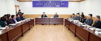 강진군 '군민평가단 군정주요사업 평가' 실시