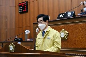 안병용 의정부시장'재난기본소득 긴급 추경 편성'