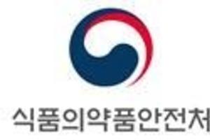 국내 개발 코로나19 치료제 임상 승인