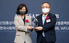 한국지역난방공사, 2020년 대한민국 지속가능성 지수 1위 수상