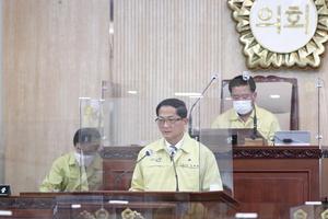 고양시, 2021년 예산안 2조 6,975억 원 편성…금년 대비 0.2 증가