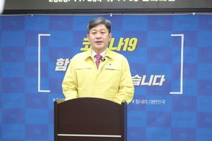 백두현 고성군수, 고성군 낚시통제구역 지정 및 쓰레기 불법 투기 근절대책 발표