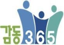 양주시, 민원실에 장애인·외국인과 원활한 의사소통을 위한 AAC 그림판 비치