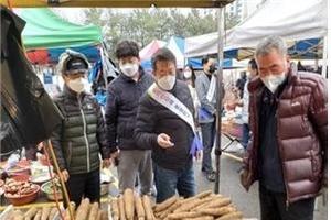 김포시 조성춘 경제문화국장,  5일장 현장 방문 및 물가 안정화 당부