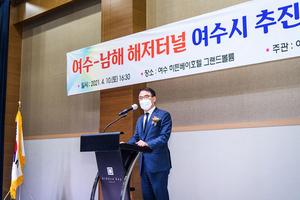 남해~여수 해저터널'동서화합 물꼬를 트다