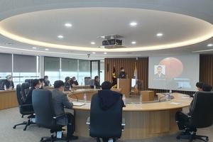 IPA, 인천항 선박 안전사고 예방을 위한 간담회 개최