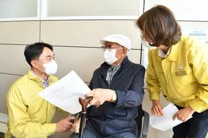 하남시, 75세 이상 일반시민 접종 시작…보건소 접종은 '전국 최초'