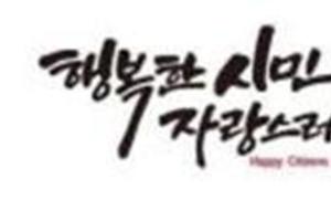 이래AMS㈜ 대규모 투자, 본격적인 부활 신호탄 쏜다!