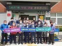서면 이장단'남해~여수 해저터널 건설'캠페인
