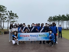 해양환경공단 동해지사, 유관기관 합동 해양쓰레기 정화 행사 실시