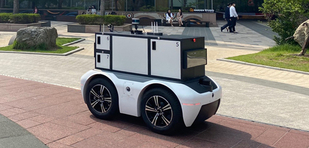 성남시 전국 첫 자율주행 도서관 로봇 개발 나서