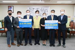 고성그린파워(주)·한국남동발전(주)삼천포발전본부,  학교 체육발전 4000만원 장학금 전달