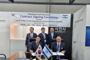 사천시 서울아덱스 2021 참가로 수출 확대 전기 마련