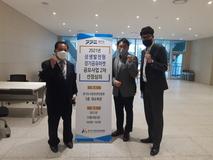 의정부 청과야채시장 '상생발전형 경기공유마켓'공모 선정