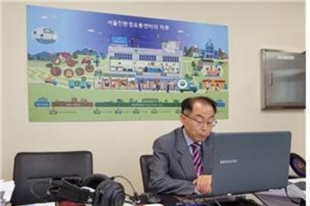 서울 친환경유통센터, 「국제연합 푸드시스템 정상회의」 사전 회의에서 서울시 학교급식 사례 발표
